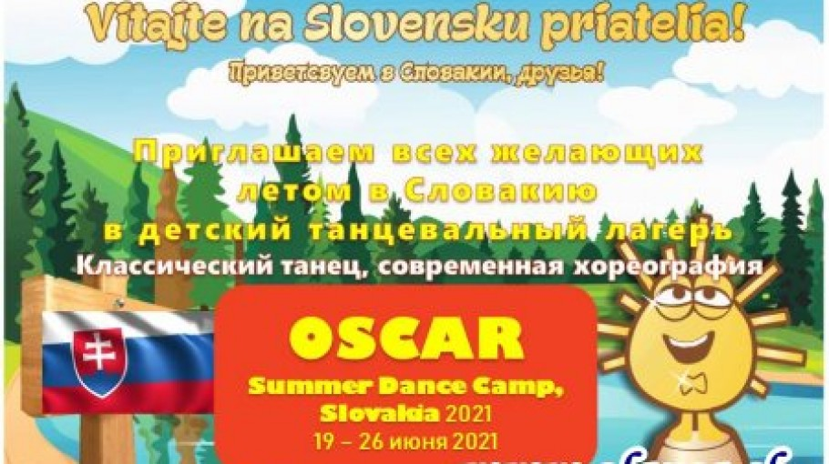 OSKAR SUMMER DANCE CAMP' 2021